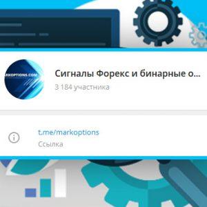 Тист сигналов Forex от Марка Иванова