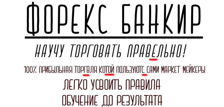 Fxsa.me не умеет писать по-русски