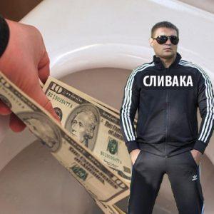 Дмитрий Иванов (New Era of Trading)
