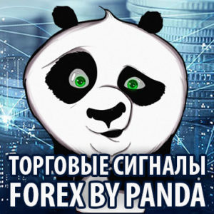 Тест торговых сигналов Forex By Panda